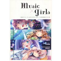 Doujinshi - Illustration book - music×girls / みらくるしろっぷ