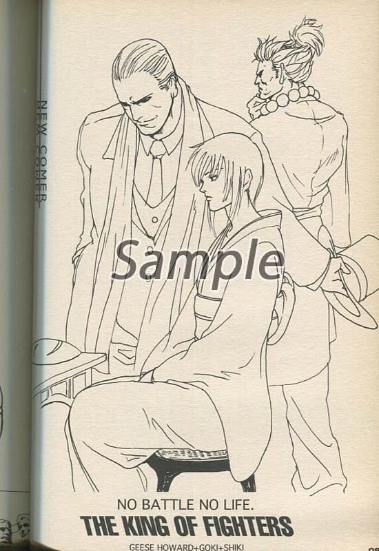 [Adult] Doujinshi - Illustration book - EROTIC MANIA vol.1 / UNIMARU