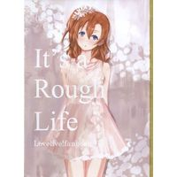 Doujinshi - Illustration book - Love Live / Honoka & Kotori (【コピー誌】It's a Rough Life) / Noble Normal