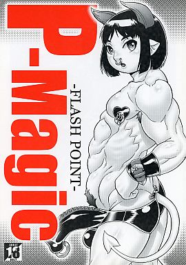 [Adult] Doujinshi - P-Magic / FLASH POINT
