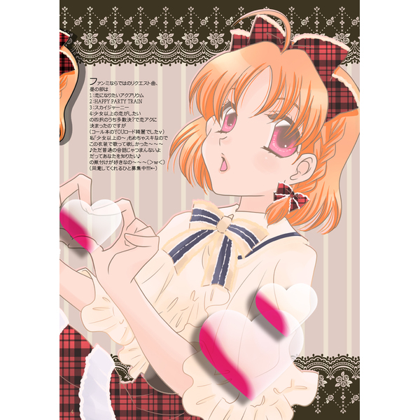 Doujinshi - Illustration book - Love Live! Sunshine!! / Takami Chika (GIRLS POWER!!!) / K2Corp.