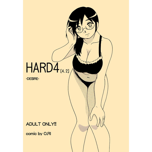 [Adult] Doujinshi - HARD4 4.2 / O.RIginal brand