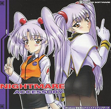 Doujin CG collection (CD soft) (NIGHTMARE ACCESSORY / ESCAPE SOFTWARE)