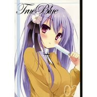 Doujinshi - Illustration book - True Blue 02 / DOGYEAR