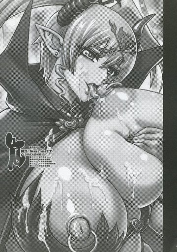 [Adult] Doujinshi - Kl-RecenT:04.*** / DANGEROUS THOUGHTS