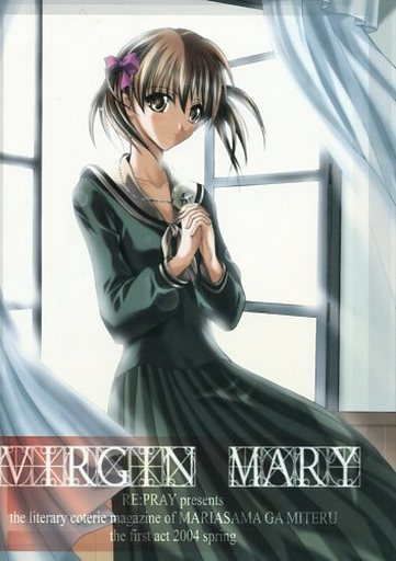 Doujinshi - Maria-sama ga Miteru (VIRGIN MARY) / RE:PLAY