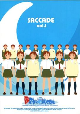 Doujinshi - SACCADE vol.1 / PSY-ON