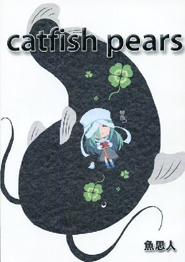 Doujinshi - Sengoku Collection (catfish pears) / 魚思人