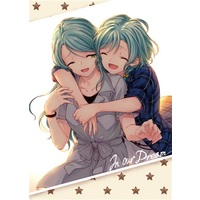 Doujinshi - BanG Dream! / Hikawa Hina & Hikawa Sayo (In Our Dream) / Gokusaishiki