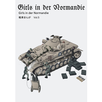 Doujinshi - GIRLS-und-PANZER / Miho & Yukari & Mako & Anglerfish Team (Girls in der Normandie vol.5) / Panzermanswerke