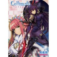 Doujinshi - Novel - Fate/Grand Order (Celtimate ‐ケルティメイト‐) / Second‐Lib
