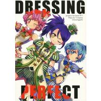 Doujinshi - PriPara / Dorothy West & Leona West & Toudou Shion (DRESSING PERFECT) / とろっとぽにー