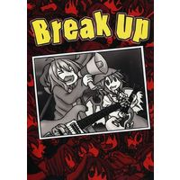 Doujinshi - Touhou Project (Break up) / なつやすみのしゅくだい
