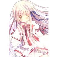 Doujinshi - Rewrite (keep waiting) / Milk+
