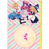 Plastic Folder - Touhou Project / Marisa & Patchouli & Alice