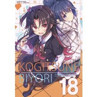 Doujinshi - Illustration book - KOGITSUNEBIYORI 18 / きつねのよめいり