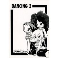 [Adult] Doujinshi - Pop'n Music (DANCING 3) / ANIMALSHIP