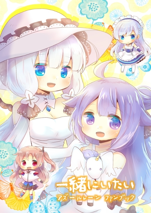 Doujinshi - Azur Lane / Illustrious & Unicorn & Cleveland & Belfast (一緒にいたい) / AIMAIME