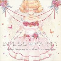 Doujinshi - Illustration book - beatmania (DRESS PARTY) / おめが & こまた & 氷雪