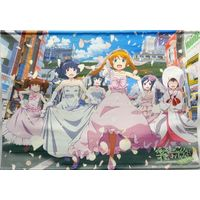 Tapestry - Oreimo