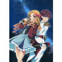 Doujinshi - Aikatsu! / Nijino Yume & Shiratori Hime (once around the stars) / Snow-Covered