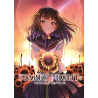 Doujinshi - Illustration book - STARRY NIGHT5 / NIGHT OF CENTAUR