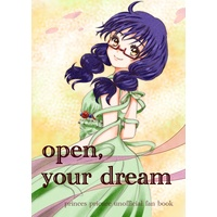 Doujinshi - Go! Princess PreCure (open,your dream) / まちのの作った本が売ってるところ