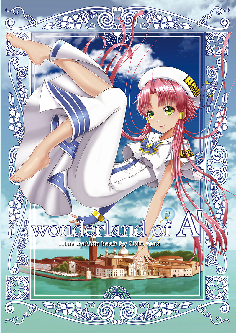 Doujinshi - Illustration book - ARIA / Akari Mizunashi & Aika S. Granzchesta & Alice Carroll (wonderland of A') / てらふぉーみんぐ