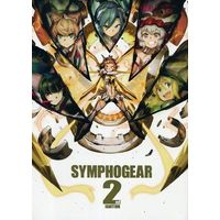 Doujinshi - Illustration book - Symphogear (SYMPHOGEAR 2nd IGNITION) / honolog