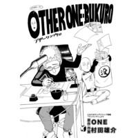 Doujinshi - Illustration book - One-Punch Man / All Characters (OTHER ONE-BUKURO) / ONEBUKURO