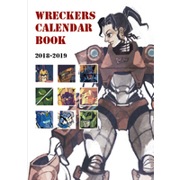 Doujinshi - Illustration book - Transformers (WRECKERS CALENDAR BOOK) / 押入れ