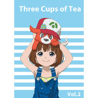 Doujinshi (three cups of tea vol,2) / three cups of tea