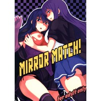 [Adult] Doujinshi - Quiz Magic Academy (MIRROR MATCH!) / さんびー。