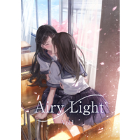 Doujinshi - Illustration book - Compilation - Airy Light Vol.1 / やすの