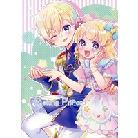 Doujinshi - Illustration book - PriPara (Making Pripara) / けろまき