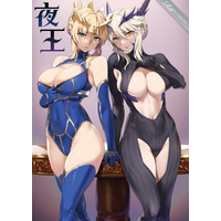 [Adult] Doujinshi - Fate/Grand Order / Lancer & Artoria Pendragon (Lancer Alter) & Artoria Pendragon (Lancer) (夜王) / OrangeMaru