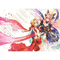 Doujinshi - Illustration book - Fate/Grand Order / Nero Claudius & Tamamo no Mae & Miyamoto Musashi (Fastus!) / かえるれうむ