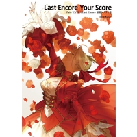 Doujinshi - Novel - Fate/EXTRA (Fate/EXTRA Last Encore 原案シナリオ集「Last Encore Your Score」) / TYPE-MOON