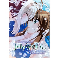 Doujinshi - Magical Girl Lyrical Nanoha / Fuuka x Rinne (Jellyな僕ら。) / コグロヤ。