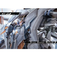 Doujinshi - Illustration book - Gundam series (Various Showdown MachineS 2) / cylinderpackage