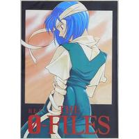 Doujinshi - Evangelion / Ayanami Rei (THE 0-FILES) / 山羊と魚
