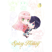 Doujinshi - Darling in the FranXX / Hiro  x Zero Two (すぱいしーはにー) / 星巡り