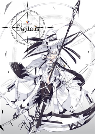 Doujinshi - Illustration book - Digitalis ケモミミ魔法使い本 / white parabellum