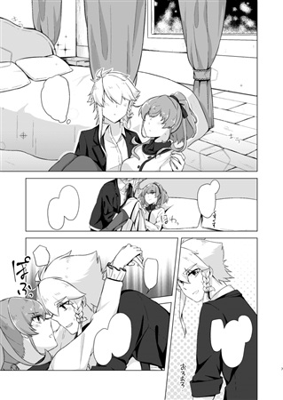 [Adult] Doujinshi - Toji no Miko (THE ELITE GUARDS' DAY OFF) / アイマイ情報処理科