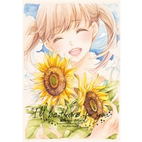 Doujinshi - Illustration book - Maria-sama ga Miteru / Fukuzawa Yumi & Ogasawara Sachiko & Satou Sei (I'll be there for you) / Russian Blue