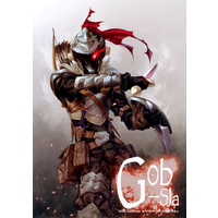 Doujinshi - Novel - Illustration book - Gob-Sla / Light of Night