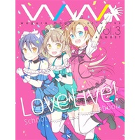 Doujinshi - Illustration book - Love Live / Honoka & Kotori (WMA vol.3) / WM