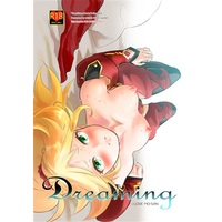 [Adult] Doujinshi - Fate/Grand Order / Mordred (Fate Series) (Dreaming) / 水の庭