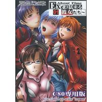 [Adult] Doujin CG collection (CD soft) - Evangelion