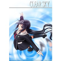 Doujinshi - Steins;Gate / Kunosato Mio (CLEAR SKY) / えいぼんのBOOTH